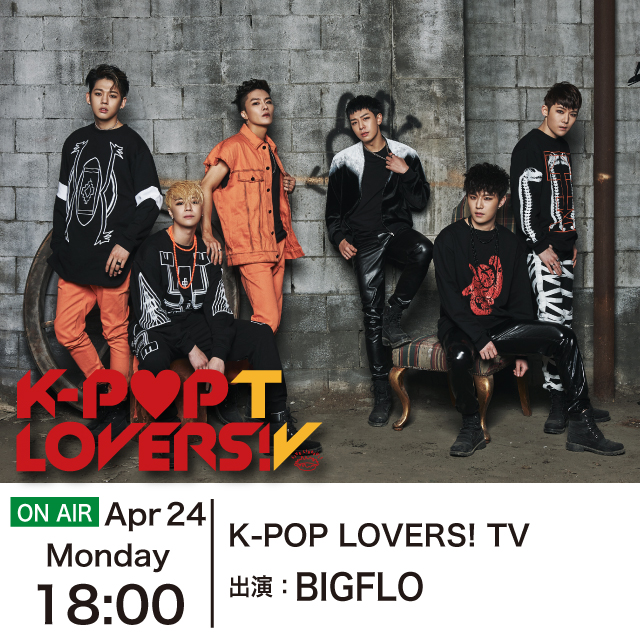 K-POP LOVERS! TV - BIGFLO