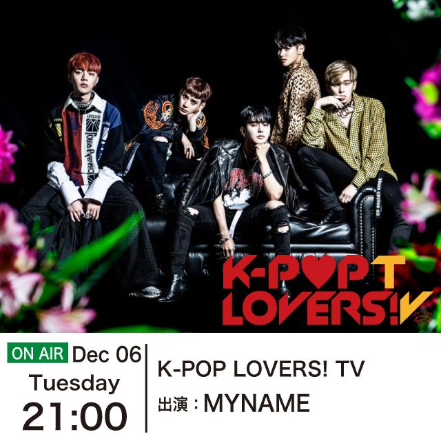 """""""K-POP LOVERS! TV """"MYNAME"""