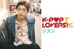 【アーカイヴ公開中】TOWER RECORDS SHIBUYA presents 「K-POP LOVERS! TV」 ジヌン特集