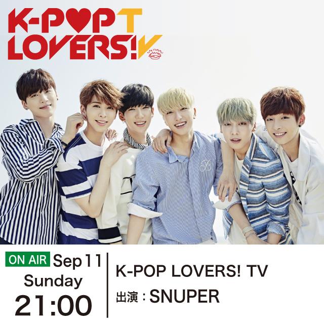 """K-POP LOVERS! TV ""SNUPER 特集"