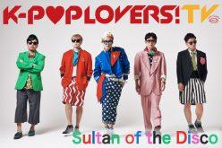 【アーカイブ公開中】『K-POP LOVERS! TV』にSultan of the Discoが登場!1月28日(土)18:00~配信!!
