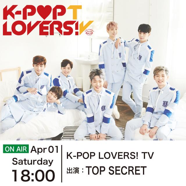 K-POP LOVERS! TV - TOP SECRET