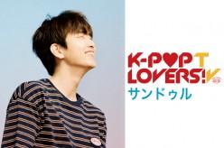 『K-POP LOVERS! TV』第9弾はB1A4のサンドゥルが登場!10月28日(金)19:30~配信!!