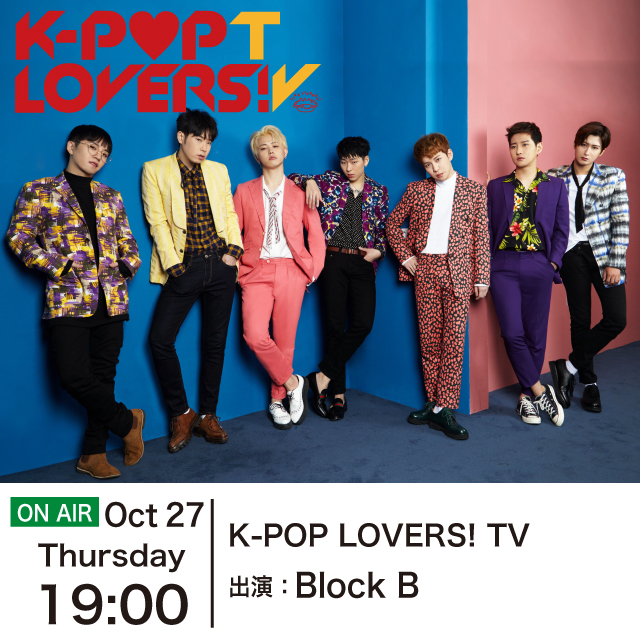 """K-POP LOVERS! TV ""Block B"