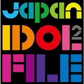 Japan Idol File 2