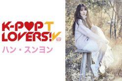 【アーカイブ公開中】『K-POP LOVERS! TV』にハン・スンヨンが登場!1月18日(水)21:00~配信!!