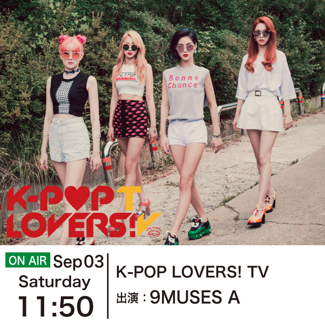 """""""K-POP LOVERS! TV """"9MUSES A"""