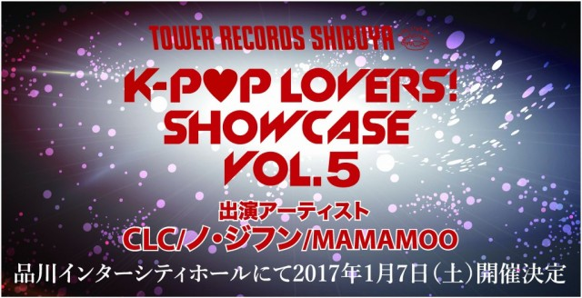 kpopshowcase5-1024x526